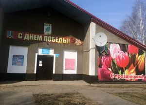 Сельский дом культуры с. Красная Орловка