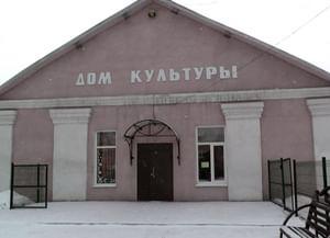 Районный дом культуры с. Сосновка