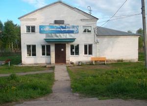 Ермаковский центральный дом культуры