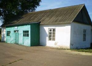 Дом культуры пос. 1-го отделения совхоза «Краснопольский»