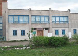 Малобугульминский сельский дом культуры