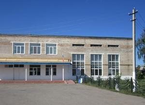 Алькинский центральный сельский дом культуры