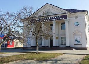 Наурский районный дом культуры