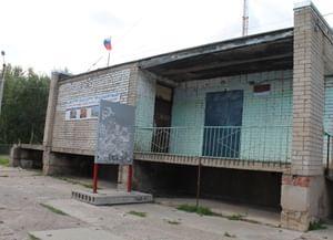 Центр досуга «Радужный»