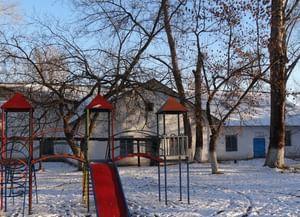 Дом культуры «Сахзавода» пгт Грибановский