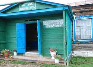 Инсинский сельский дом культуры