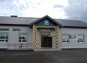 Айбашский сельский дом культуры