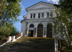 Городской центр национальных культур г. Новороссийск