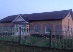 Чупаевский сельский дом культуры