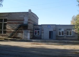 Сельский дом культуры п. Ровно-Владимировка
