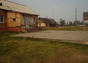 Дом культуры села Чуванское