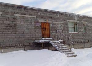 Дом культуры села Марково