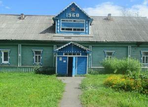 Горинский сельский дом культуры