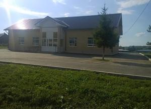Большекургузинский сельский дом культуры