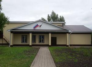 Ерсубайкинский сельский дом культуры