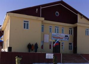 Центр культуры Чукотского района
