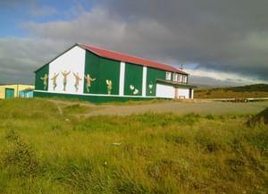 Дом культуры села Алькатваам