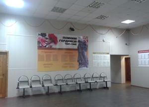 Омский центральный дом культуры – отдел д. Снопа