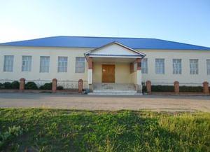 Аппаковский сельский дом культуры