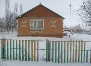 Мосальский сельский дом культуры