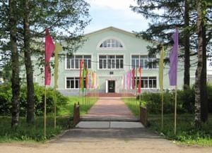 Некоузский культурно-досуговый центр