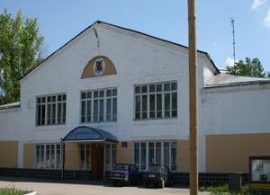 Сараевский районный Дом культуры