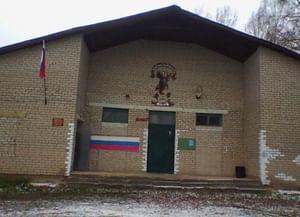 Лыченский сельский Дом культуры