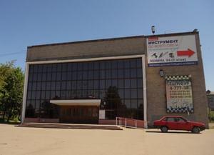 Дом культуры города Нолинска