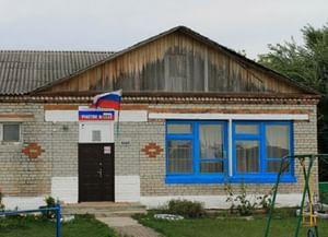 Яковлевский сельский клуб