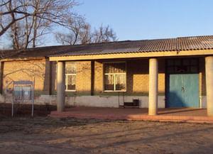Коммунарский сельский филиал