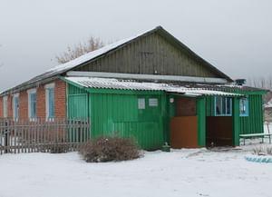 Сельский клуб деревни Новозаимская