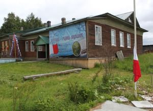 Пустошинский сельский дом культуры