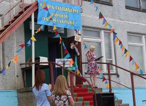 Повракульский сельский дом культуры