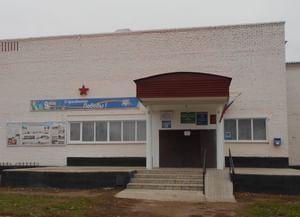 Трудовской сельский дом культуры