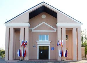 Центр культуры и досуга Брянского района
