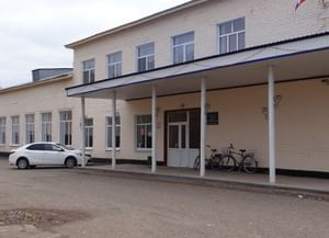 Ташлинский районный дом культуры