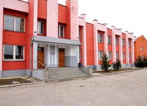 Константиновский сельский дом культуры
