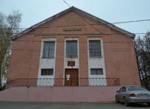 Баграмовский центр народной культуры