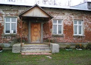 Федякинский сельский дом культуры