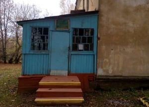 Комсомольский сельский дом культуры