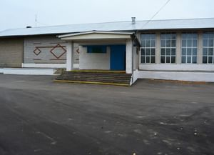 Новосельский центр народной культуры имени Пироговых