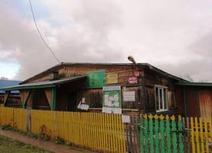 Бобровский дом культуры «Строитель»