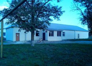 Славянский дом культуры