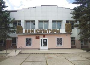 Обильненский сельский дом культуры