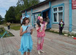 Зареченский сельский дом культуры