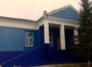 Сельский Дом культуры х. Славянского