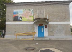 Центр культуры и досуга Красносельского гп