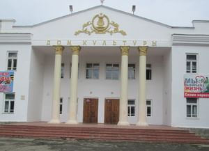 Сельский Дом культуры с. Беноково