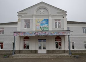 Сельский Дом культуры пос. Восточный