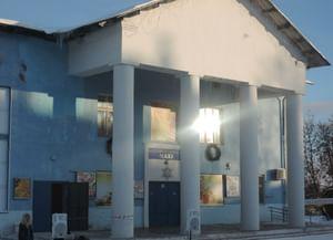 Дом культуры «Маяк»
